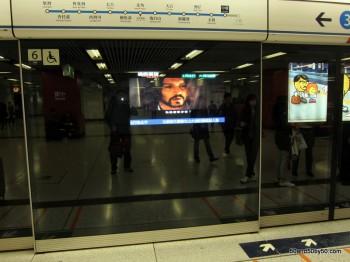 Photo: Hong Kong's subway