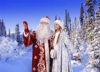 Väterchen Frost und seine Enkelin Snegurotschka