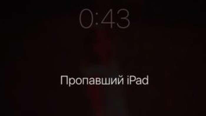 วิธีค้นหา iPhone จากคอมพิวเตอร์หมายเลขโทรศัพท์ IMEI หรือซีเรียล