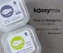 イベント開催のお知らせ:Kossymix WAX講習会