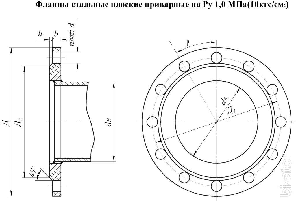 Чертеж фланца ДУ 200 ГОСТ 1282 80
