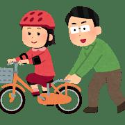 小学生の夏休みの過ごし方。子供の自転車の練習