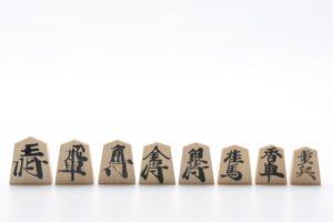 将棋,趣味,駒,盤