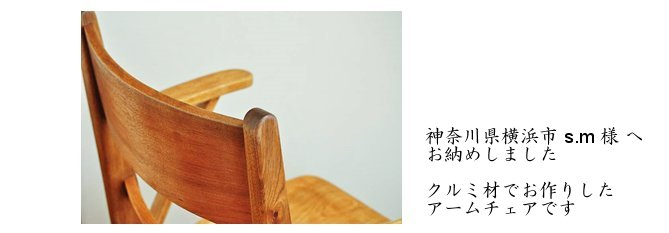 【色紙用額縁】エイクラフティア暮らしを楽しむ木の小物/ウォルナット材・国産クルミ材を使用して制作しましたミニ色紙額縁2点セットのご紹介