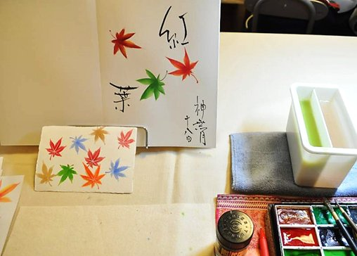 【一筆画教室】横浜港北ニュータウン<エイクラフティア>