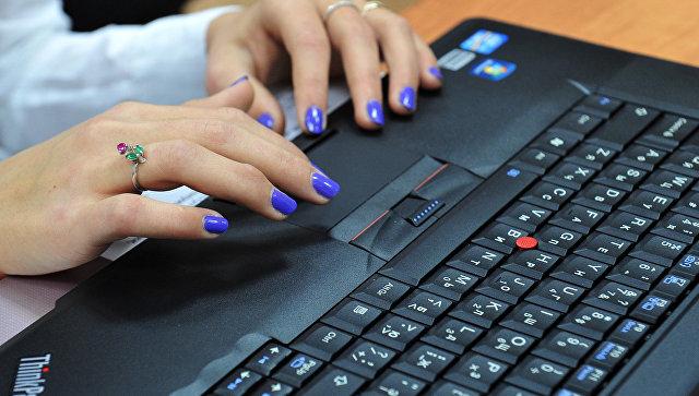 Мошенники вweb-сети выдают себя за служащих Роскомнадзора