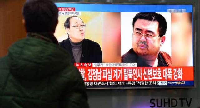 Убийство брат Ким Чен Ына расследование и последние