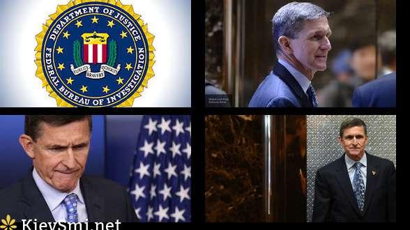The Washington Post сообщила о ложных показаниях Флинна ФБР по поводу контактов с российским послом