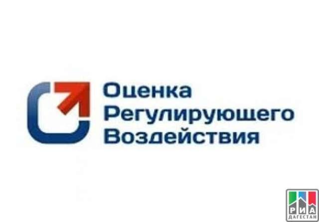 Хабаровский край вошел в тройку лидеров в стране по внедрению института оценки регулирующего воздействия