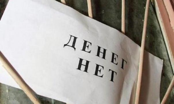 Завод вБуденновске оштрафован заневыплаченную рабочим заработную плату
