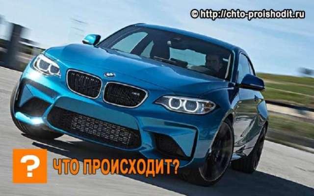 Специально для США выйдет лимитированный спорткар BMW M2 Performance