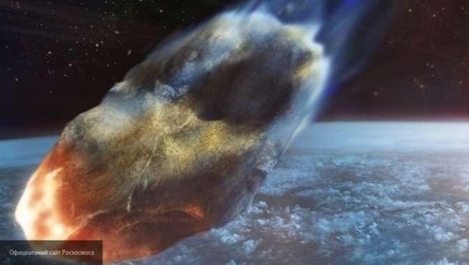 Ученые узнали, какие астероиды могут повстречаться сЗемлей вбудущем