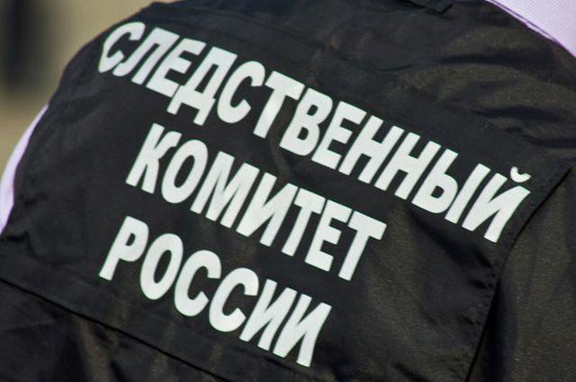 СУ СК РФ