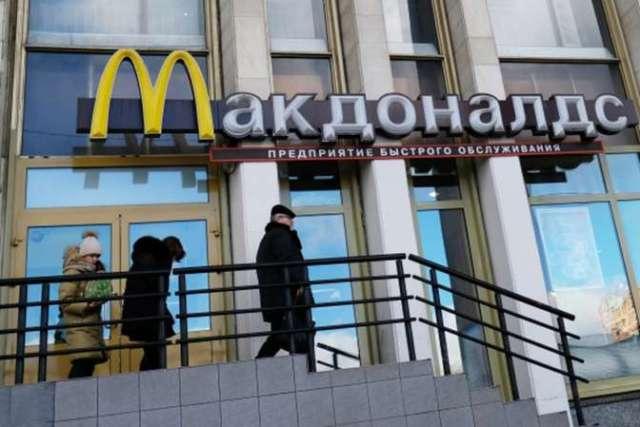 Еду из McDonald's можно будет заказать на дом