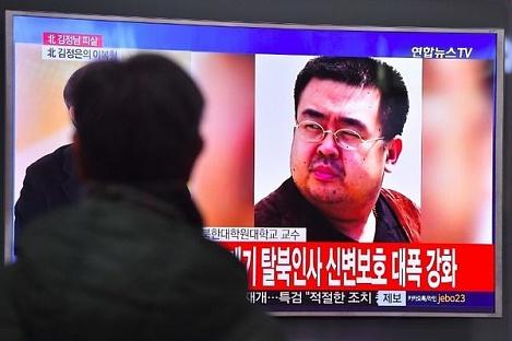 Северокорейцам при помощи воздушных шаров скажут обубийстве Ким Чен Нама