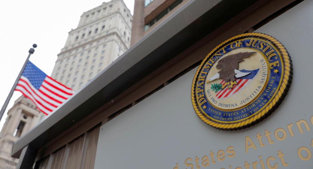 США обвинили редактора New York Observer в киберпреступлениях, несмотря на помилование Дональда Трампа