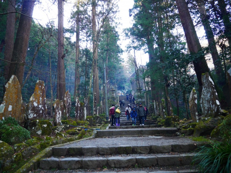 Saijoji - La montée vers le temple