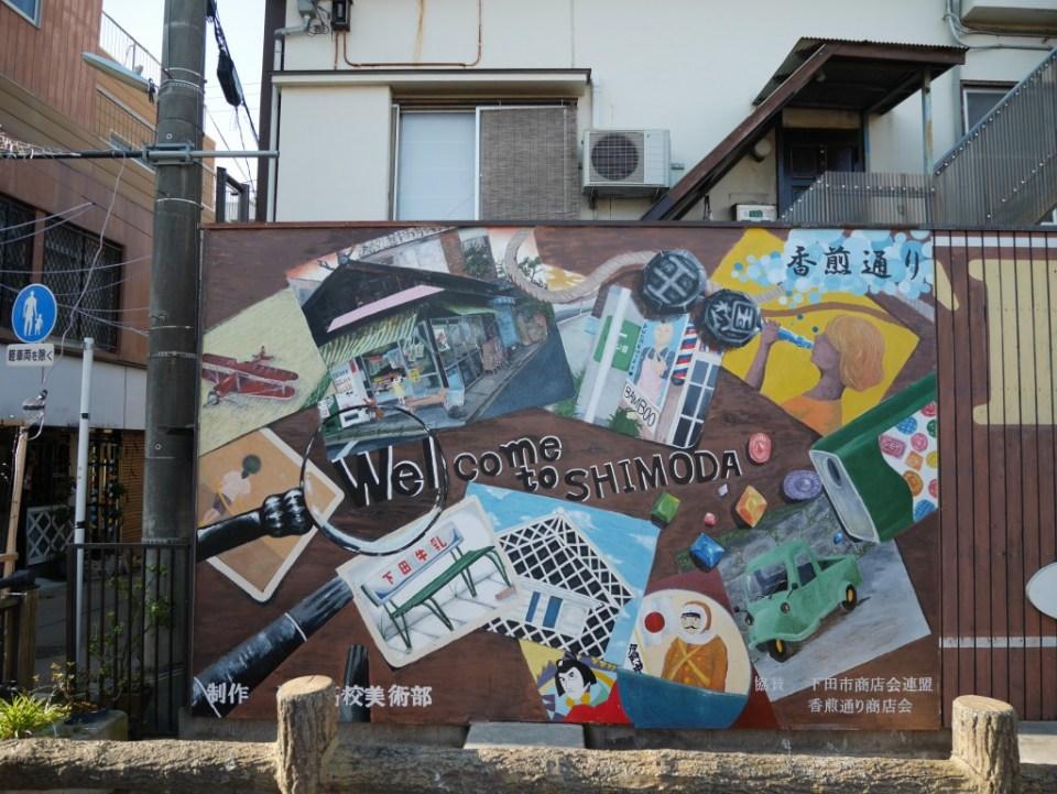 Welcome to Shimoda!