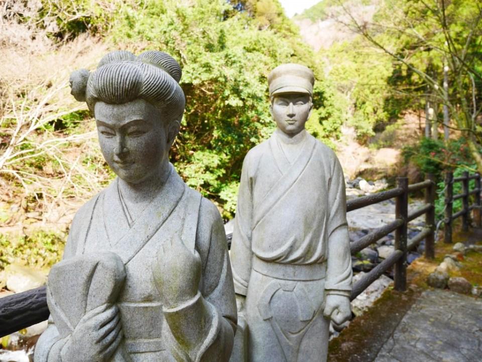 Une autre représentation du roman de Kawabata