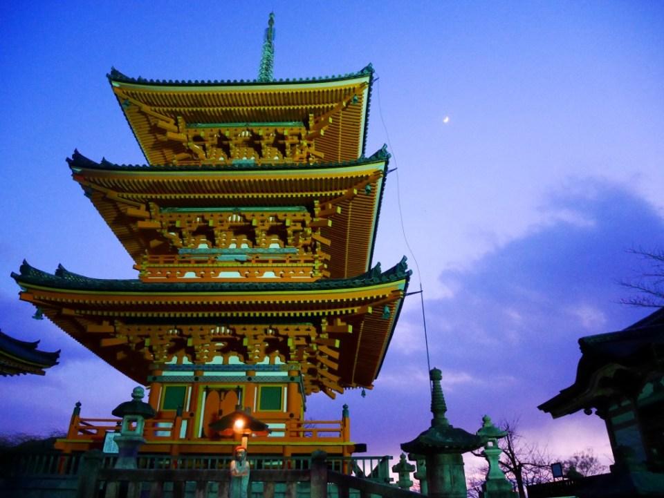 Pagode du temple Kiyomizu-dera