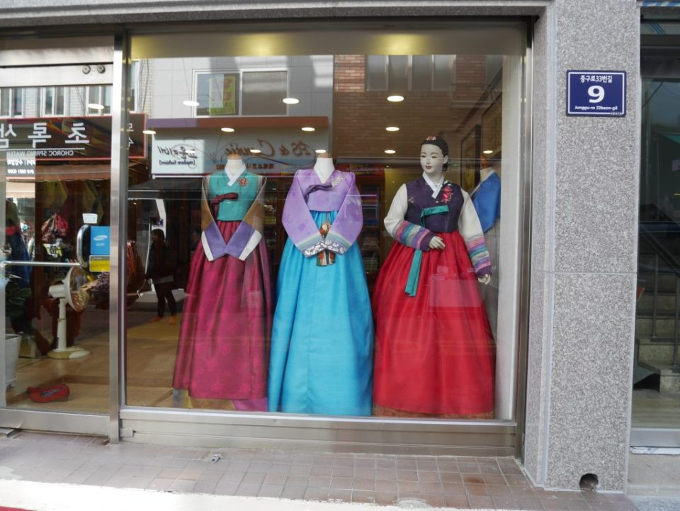 Hanbok, tenue traditionnelle coréenne