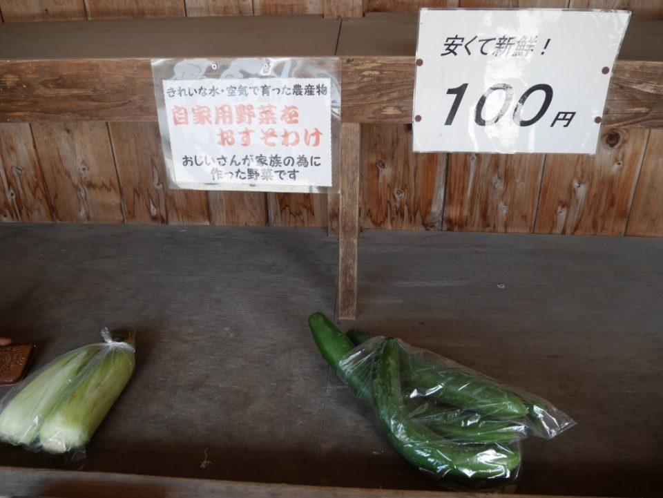 Le stand en libre-service de légumes !
