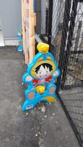 Les panneaux de voiries peuvent prendre des couleurs de manga...Pour en ravire certains...Certaines... ;)