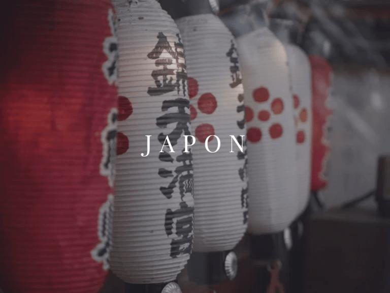 Japon Category AFQ