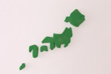九州でアパート経営を目指す!面積や人口、特性を掴んでおく