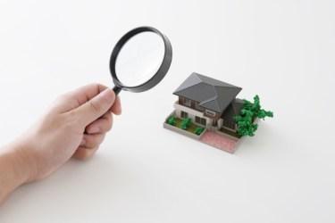 rc造の住宅は安心といえるのか?構造の特徴と壁厚について