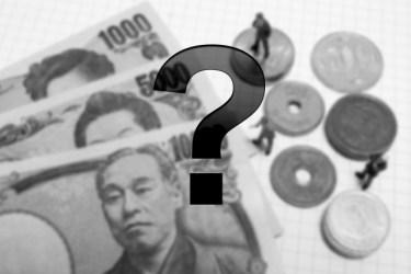 通貨記号の「l」って何のこと?意味や由来を学んでみよう!