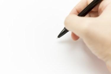 根抵当権抹消手続きの流れ!原因などを書く申請書の記入方法