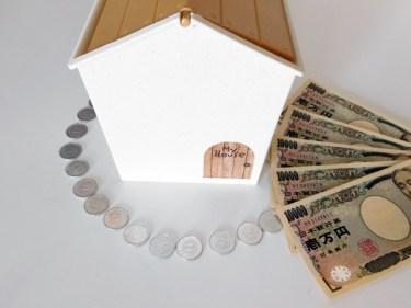 家賃が高いと生活が大変?一人暮らしの家賃相場は?