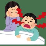 寝ている間にいびきや息が途中で止まる原因と2つの治療方法。女性や痩せ型の人も要注意!