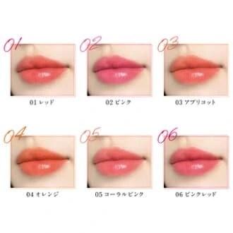 Opera Lip Tint colour choice - A-Lifestyle