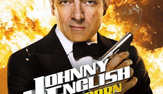 ②映画『ジョニー・イングリッシュ 気休めの報酬』に関するこぼれ話