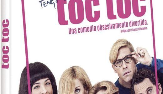 【スペインで大ヒットとなったコメディ映画】『Toc Toc(OCD メンタル・クリニックは大騒ぎ)』<ネタバレなし>の あらすじ ・キャスト・感想
