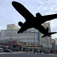 目黒駅上空450mを飛行機が飛ぶ!? 羽田空港国際線増便に伴う飛行経路変更に関する問題<前編>