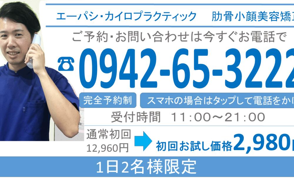 0942653222