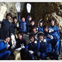 沖縄へ卒業旅行!学割-青の洞窟ダイビング&シュノーケリング