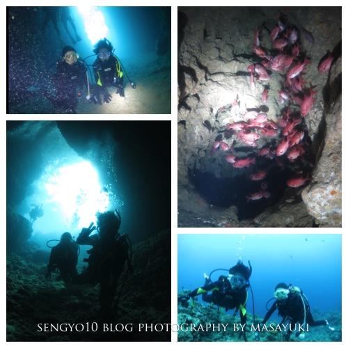沖縄貸切ダイビング ボート 青の洞窟