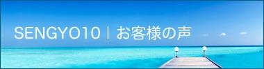 沖縄/青の洞窟/ダイビング/シュノーケル/クチコミ