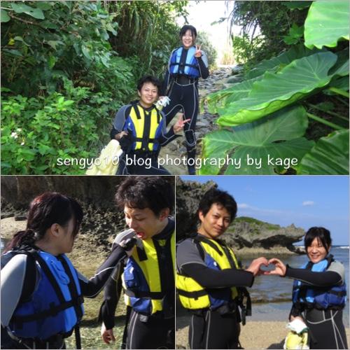 沖縄シュノーケリング 秘密の洞窟ツアー
