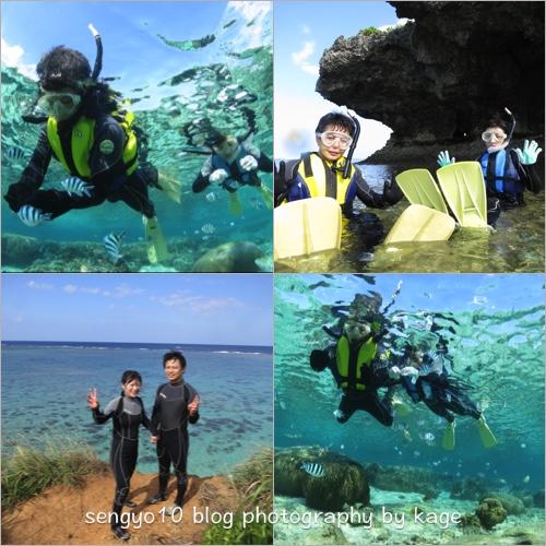 沖縄シュノーケリング 秘密の洞窟ツアー3