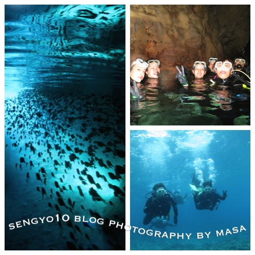 沖縄学割キャンペーン 青の洞窟体験ダイビング2