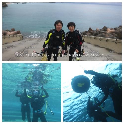 沖縄ダイビングライセンス取得|PADI・OWD|海洋実習トレーニング