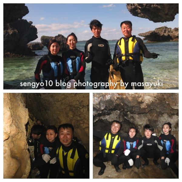 沖縄秘密の洞窟シュノーケル|沖縄洞窟画像
