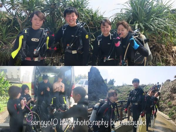 体験ダイビング 青の洞窟スタート