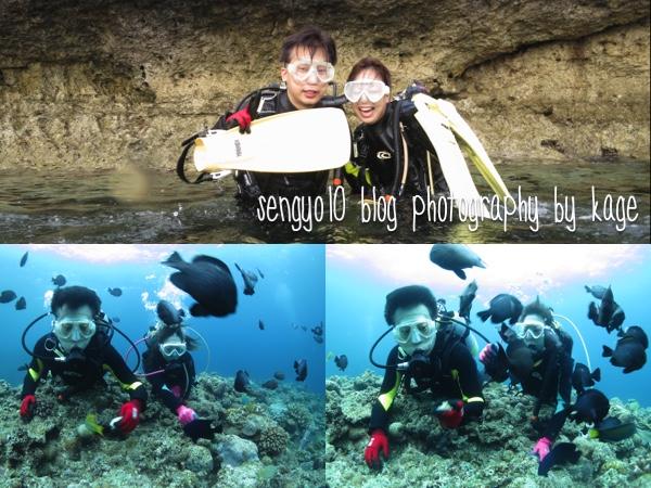 沖縄体験ダイビング|初めてのダイビング