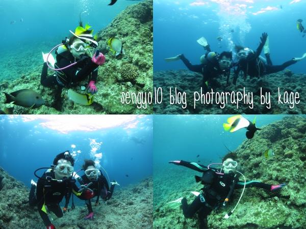 沖縄体験ダイビング|デラックスツアー